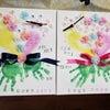 レポ☆2月7日【尾張一宮】参加者無料☆ねんねアートつき☆手形足形時計の画像