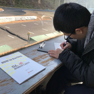 2月13日たからづか練習走行★む~SLライセンス取得の記事に添付されている画像