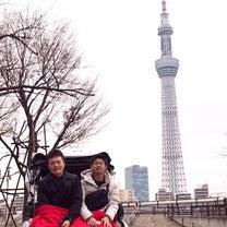 2/13 広島からのお客様‼️の記事に添付されている画像