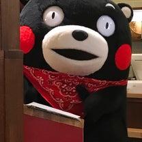 東京大丸つばめグリルにくまモン登場!の記事に添付されている画像
