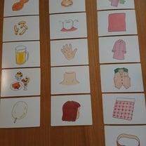 2019年3月 フラッシュカードと日程(幼稚園・小学生クラス)の記事に添付されている画像