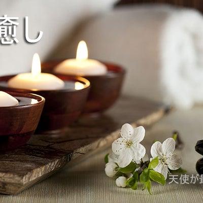 3月16日 (土) 出勤情報 !!の記事に添付されている画像