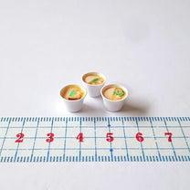 茶碗蒸し(ミニチュアフード)の記事に添付されている画像