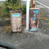 現在地=写真の話【長崎街道・象も歩いたよ】の記事に添付されている画像