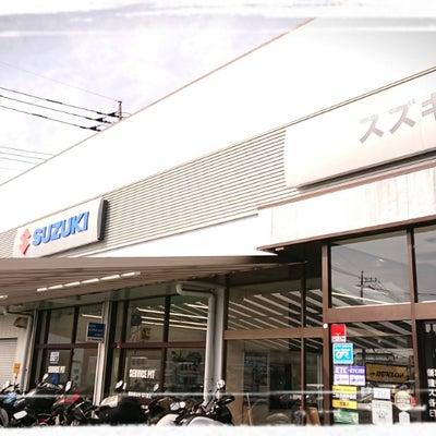 ❇️私の人生相棒探し⑥日本で2番目に多い苗字の巻の記事に添付されている画像