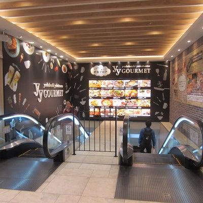 ヨドバシ地下グルメ乃木坂鳥幸食堂行ってきたよ(汁なし担々麺)横浜駅西口周辺ランチの記事に添付されている画像
