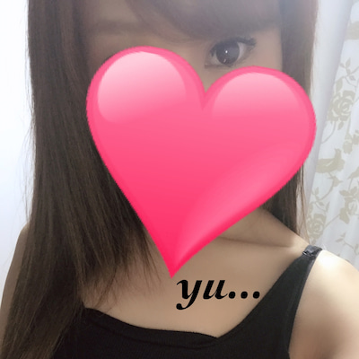 ハッピーバレンタイン♡悠の記事に添付されている画像