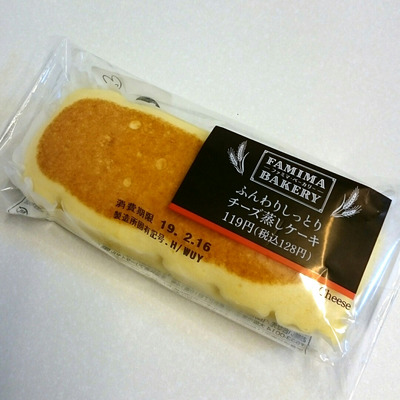 ふんわりしっとりチーズ蒸しケーキの記事に添付されている画像