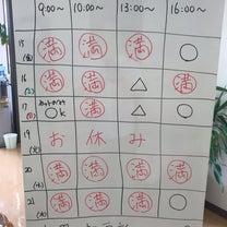 福岡県小郡市の育毛・発毛美容室フォレスト2月14日更新!!今週の予約状況の記事に添付されている画像