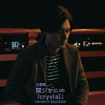 トレース〜科捜研の男〜 #6の記事に添付されている画像