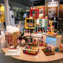 DISNEY EXPO JAPAN 2019 (2)(これはANAに乗るしかないの記事に添付されている画像