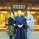 第1回「仏教・氣学の寺子屋」を終えましたの記事より