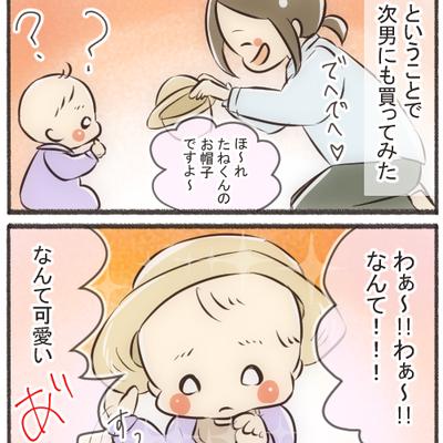赤ちゃんと帽子の記事に添付されている画像