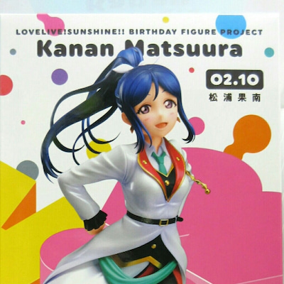 ラブライブサンシャイン!! バースデーフィギュアプロジェクト 松浦果南 の開封との記事に添付されている画像