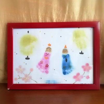 自宅教室『手形足形ぺったんパステルアート』でした。の記事に添付されている画像
