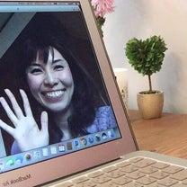 【ご感想】悩んでたことはぜんぶ聞けて、不安なく相談できました♡神奈川⇄名古屋オンの記事に添付されている画像