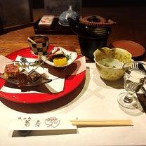 菊屋の趣肴会席の記事に添付されている画像