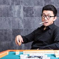 オンライン麻雀のようにリアル麻雀を楽しみたいけど雀荘に行くのは不安では?の記事に添付されている画像