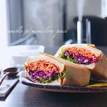 *お昼ごはん*〜彩りサンド〜の記事に添付されている画像