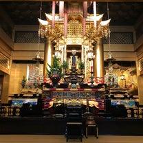 大阪の歴史に触れるの記事に添付されている画像