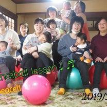 【レポ】嬉しい再会がいっぱい!!の記事に添付されている画像
