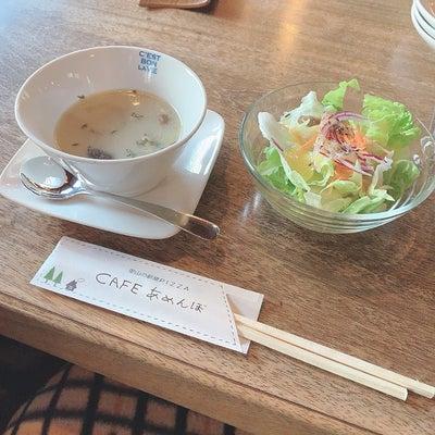 CAFEあめんぼに行ってきました♪の記事に添付されている画像