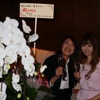 京都☆beau soleilさんへの記事に添付されている画像