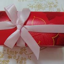和菓子のバレンタイン @ 宗家 源 吉兆庵の記事に添付されている画像