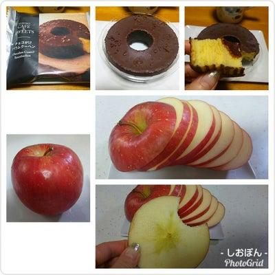りんごの輪切りの記事に添付されている画像