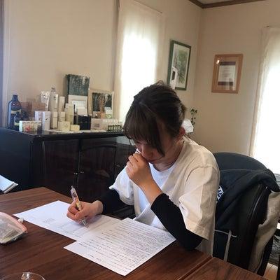 中医アロマおうちセラピストコースみごと修了の記事に添付されている画像
