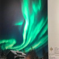 フィンランド 冬の光の記事に添付されている画像