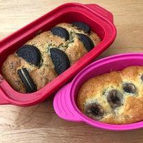 2歳児 食事事情とバレンタインの記事に添付されている画像