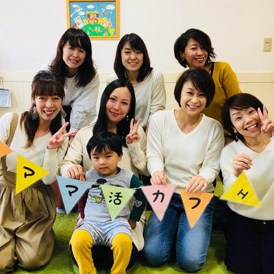 【堺市北区中百舌鳥】明日は第3金曜日!堺ママ活カフェですよ~♡の記事に添付されている画像