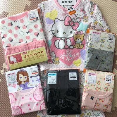 西松屋☆70%OFF購入品の記事に添付されている画像