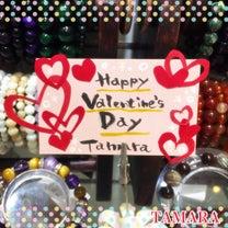 バレンタインデー♪の記事に添付されている画像
