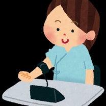 症状別、食べると良いもの、控えるもの!高血圧編の記事に添付されている画像