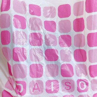 ダイソー購入品❤︎ラス1でゲット買って良かったあったかアイテムの記事に添付されている画像