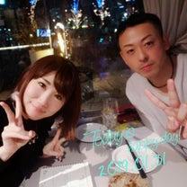 対談企画 第10段「Meet♡Love!」〜佐伯英樹さん 前編〜の記事に添付されている画像