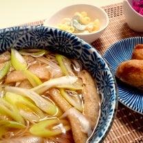 今日のなよちゃ飯~揖保の糸特級で温麺の記事に添付されている画像