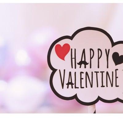 バレンタインデ-は自分へのご褒美♡の記事に添付されている画像