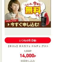 そして今からガールの友チョコ食べるの記事に添付されている画像