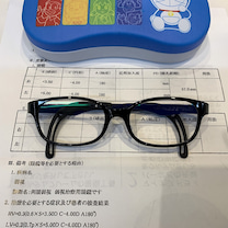 子供用メガネ(弱視矯正メガネ)瑞穂市からの記事に添付されている画像