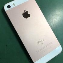 SIMロック解除もご一緒にできます!iPhoneSEの買取。成田市よりの記事に添付されている画像