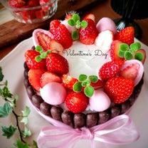 バレンタインケーキ作りの記事に添付されている画像