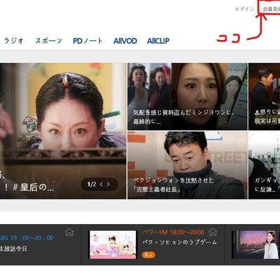 SBS「熱血司祭」を観るためにの記事に添付されている画像
