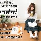 【ヤフオク1円開始】CHANELシャネル /HERMESエルメス他 出品中です。の記事より