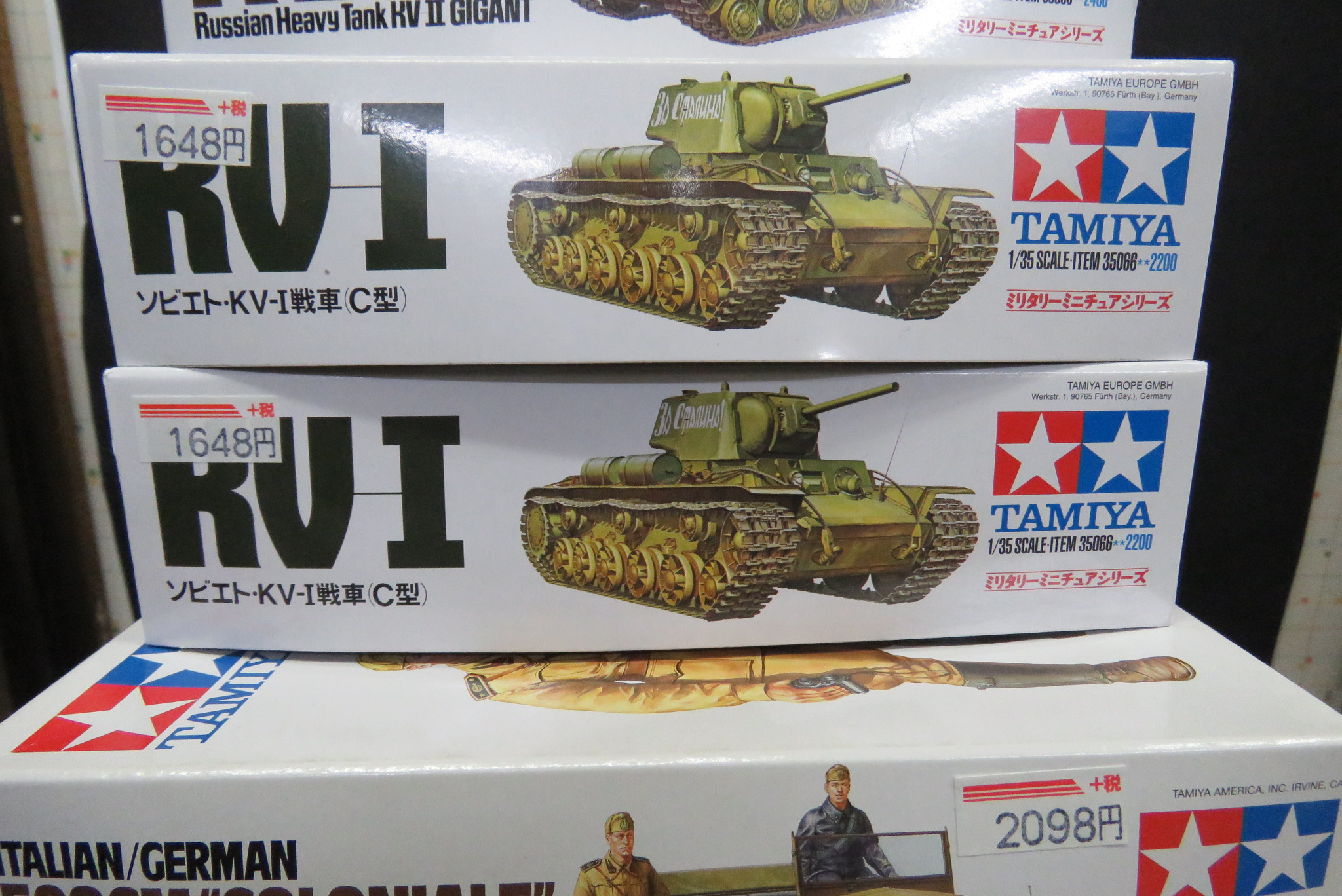 Tank Track pour 21st Century Toys//Ultimate Soldier RC M5 Stuart Tank échelle 1:6