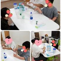スライム作り子どもたち編の記事に添付されている画像