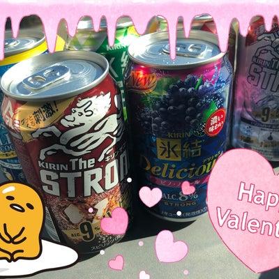 バレンタインの記事に添付されている画像