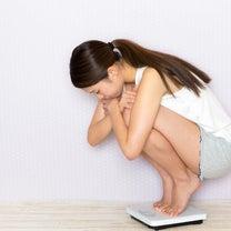 痩せるための体重管理法!!の記事に添付されている画像
